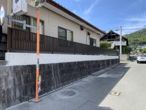 外壁基礎工事及びフェンス取り付け工事